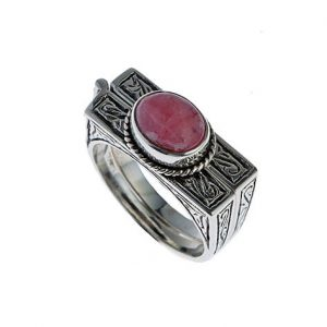 Δαχτυλίδι Two Finger από Ασήμι 925 με Ροδοχροσίτη